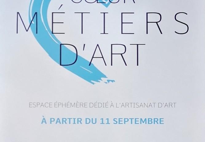 """Exposition éphémère : """"Cœur Métiers d'Art"""""""